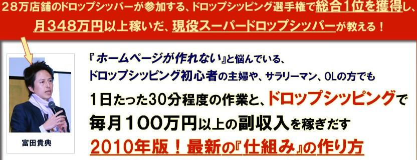 2010y06m10d_090845609.jpg
